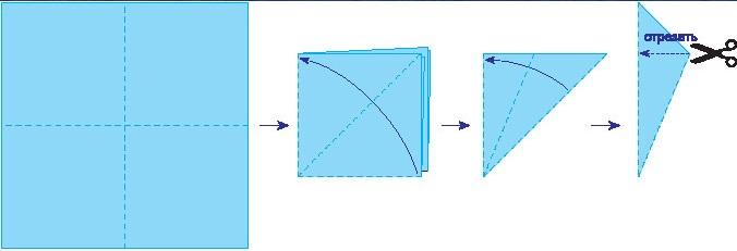Квадратный лист бумаги сложите