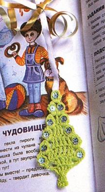 Вязаная закладка Елочка