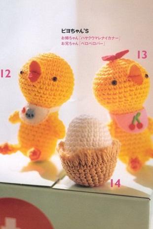 Цыпленок амигуруми