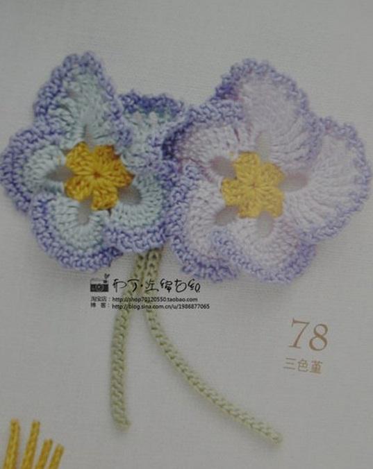 схемы вязания цветов амигуруми