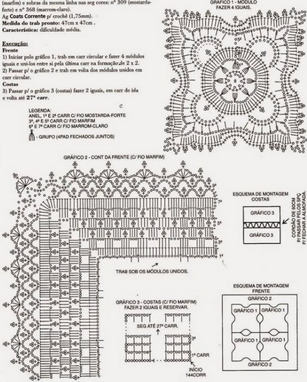 Схема вязания наволочки