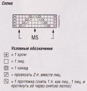 jaket-zapah3