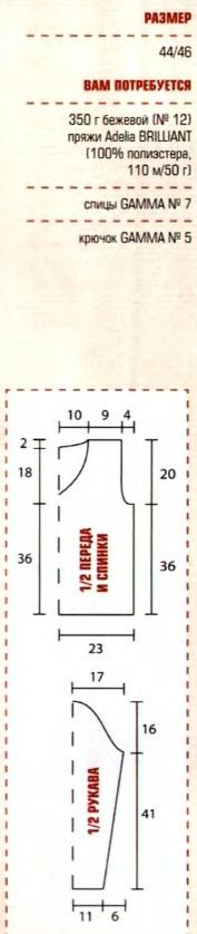 pulov-di1