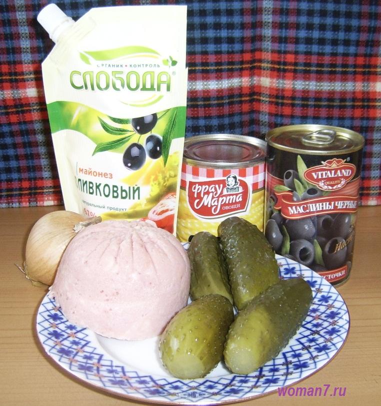 salat-pikant2