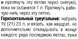 noski-p2