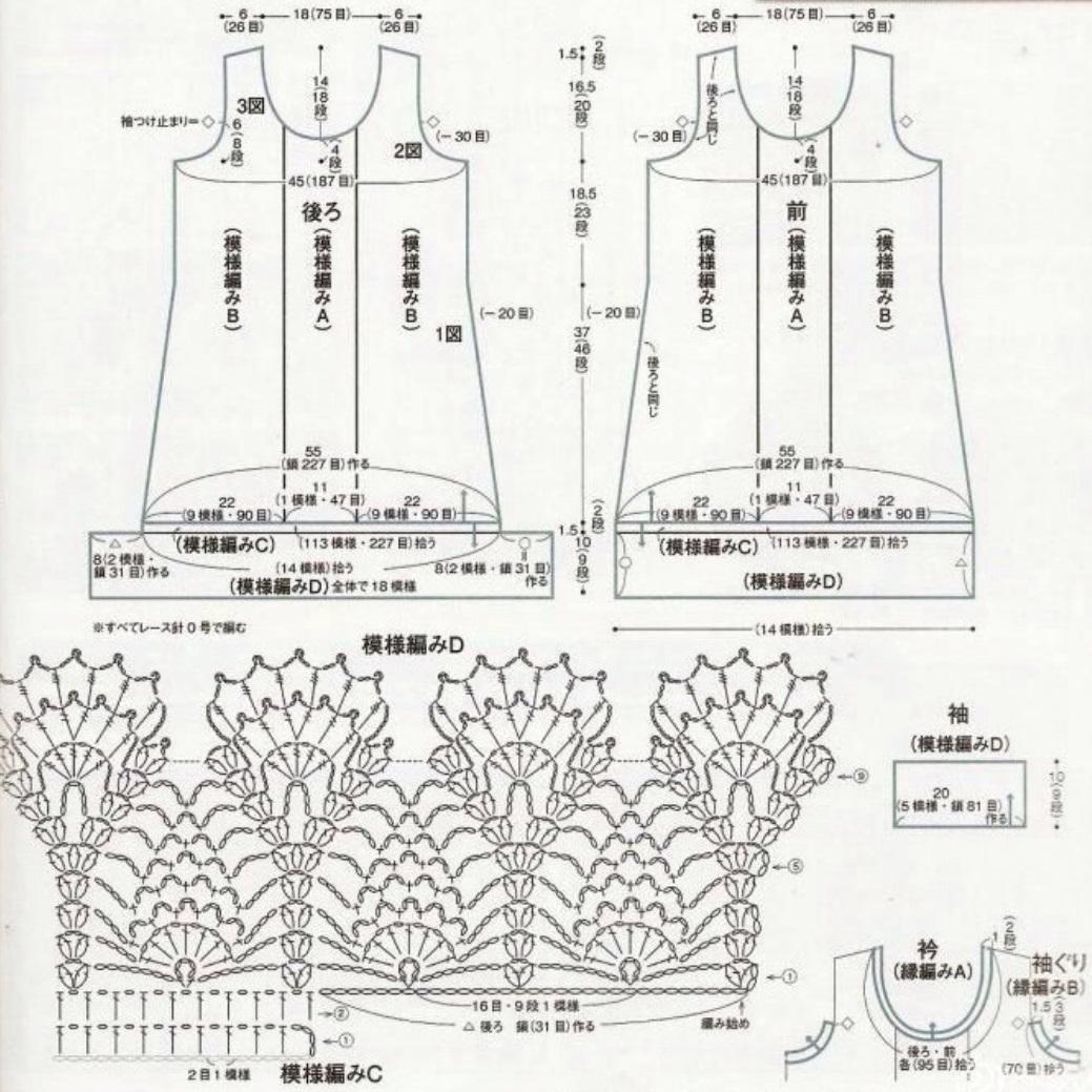 схема вязание манишка для мужчин пряжа 250 м