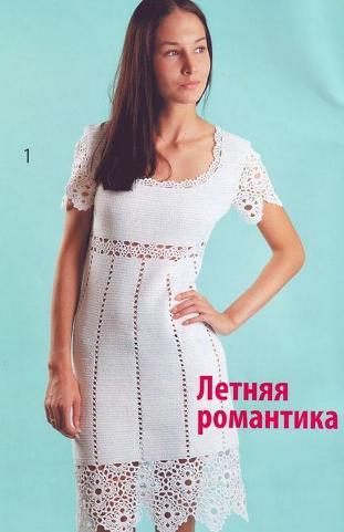 Платье элизабет крючком схема фото 151