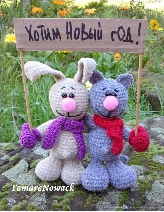 Вязанные кролики и котики. Символ года 2011.