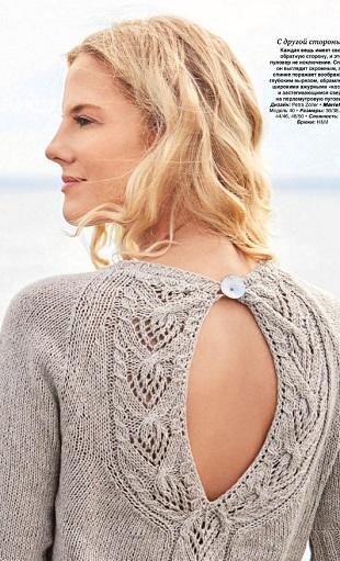 Вязание пуловера с открытой спиной спицами