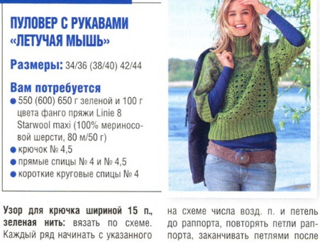 pulov-lm1