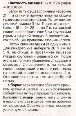 tapki_zai1