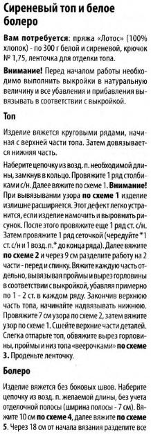 http://woman7.ru/images/stories/top1/siren-topp1.jpg