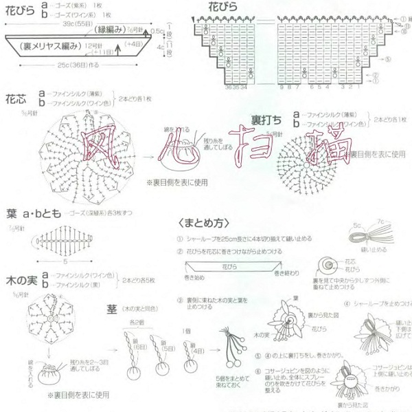 Схема вязания броши крючком