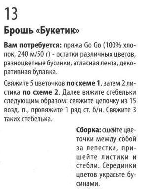 ukra1