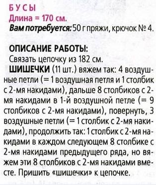 ukras_kr1