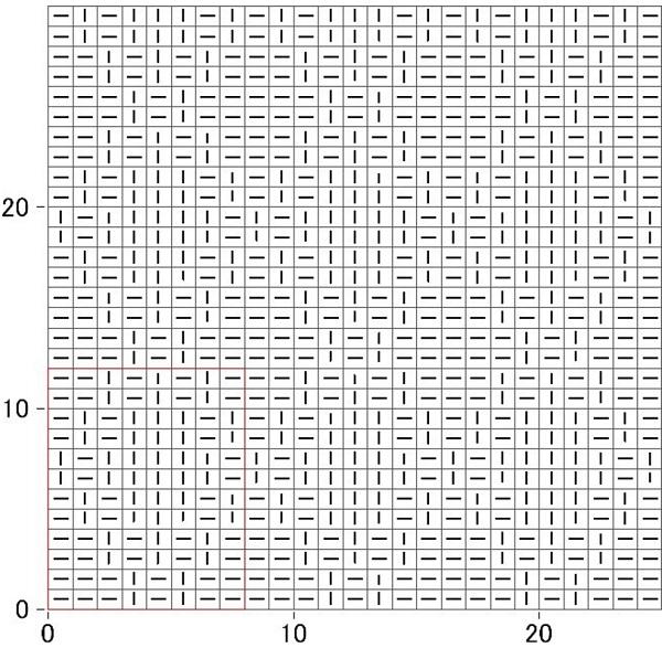 Схемы рельефных узоров для варежек спицами 151