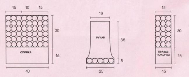 Ажурная кофточка крючком схемы