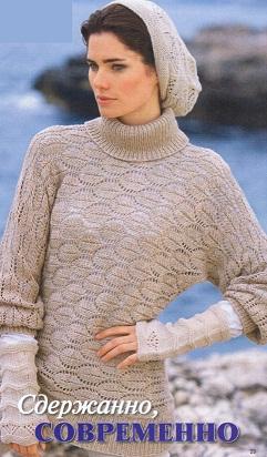 Пуловер, шапка и краги спицами