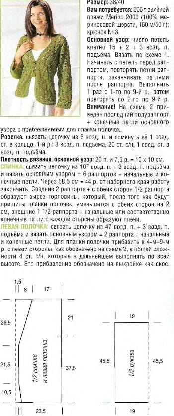 jake_d1