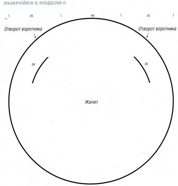 jaket-krug3
