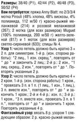 top-leto1