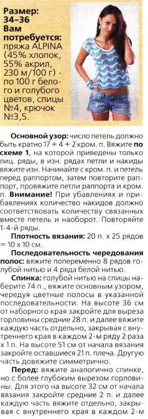 top-voln1