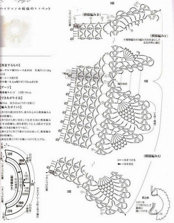 Кружевной воротничок связан